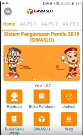 siwaslu